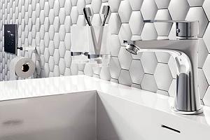 Szukasz łazienkowych inspiracji?