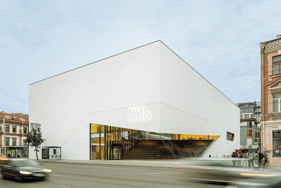 mo museum wilno
